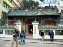 Entrance to the Man Mo Temple.