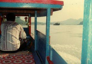 1997-02 045 Laos-IRRI
