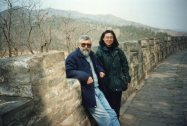 China 1995 March 003