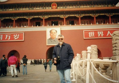 China 1995 March 011