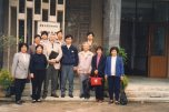 China 1995 March 013