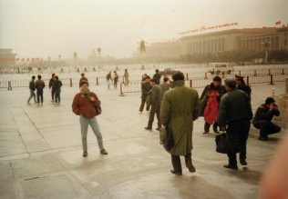 China 1995 March 014